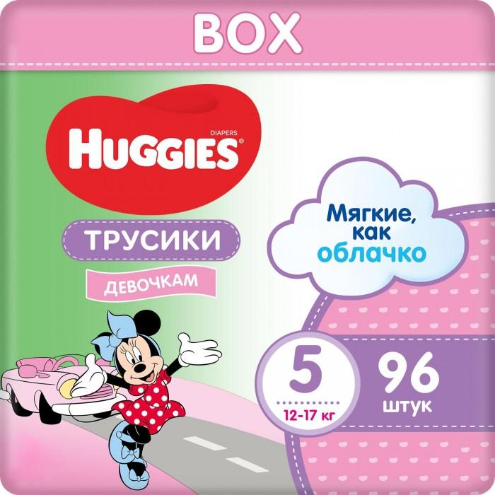 Миниатюра Подгузники-трусики Huggies для девочек 5 (13-17 кг), 96 шт. №1