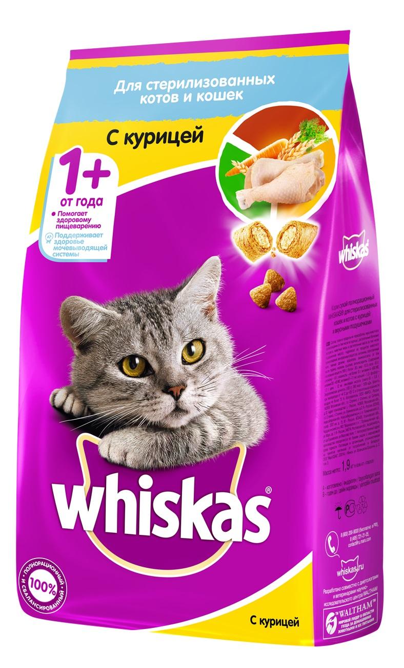 Сухой корм для стерилизованных кошек Whiskas, подушечки с курицей, 1,9кг