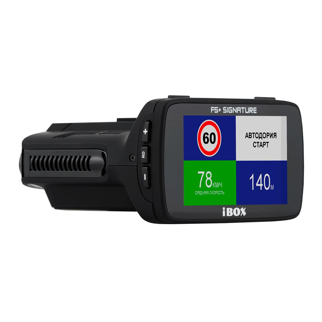 Видеорегистратор с радар-детектором iBOX Combo F5+ (Plus) Signature