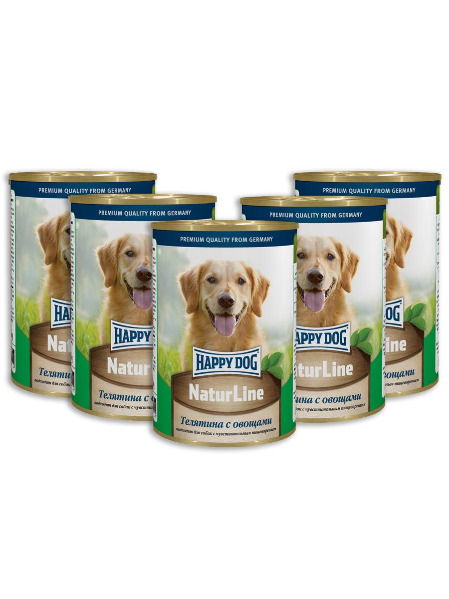 Консервы для собак Happy Dog NaturLine, телятина с овощами, 5шт по 400г