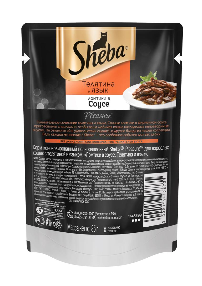 Миниатюра Влажный корм для кошек Sheba Pleasure ломтики из телятины и языка в соусе, 24 шт по 85г №3