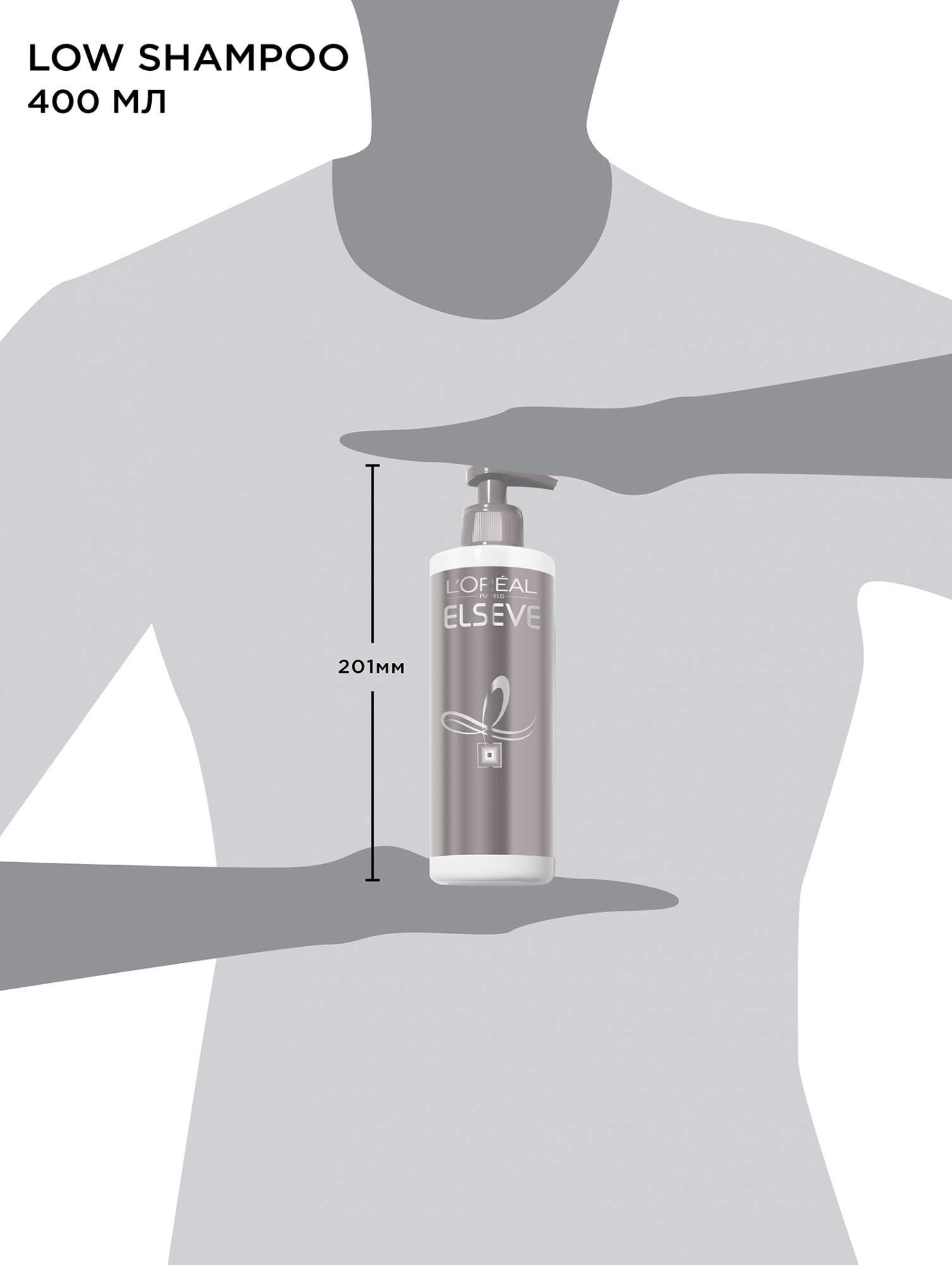 Миниатюра Шампунь L'Oreal Paris Elseve Low Shampoo Роскошь 6 масел 400 мл №3
