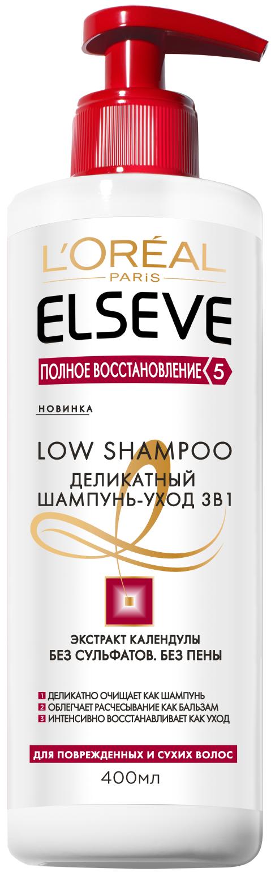 Миниатюра Шампунь L'Oreal Paris Elseve Low Shampoo Полное восстановление 5 400 мл №1
