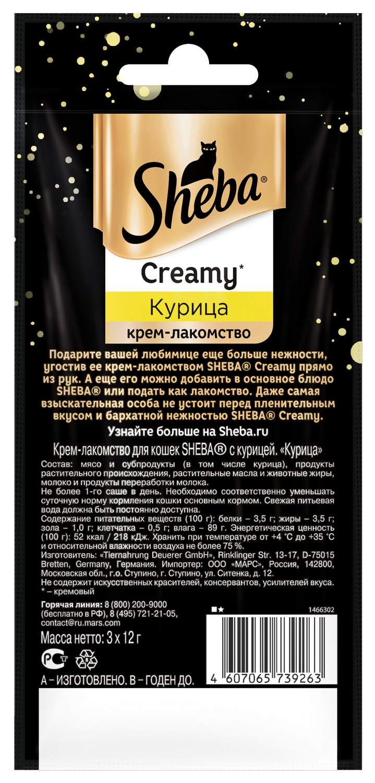 Лакомство для кошек SHEBA Creamy с курицей, 3 шт по 12 г