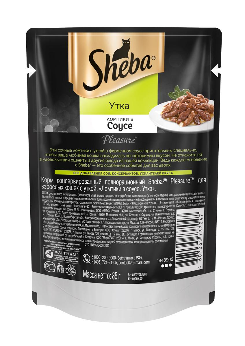 Миниатюра Влажный корм для кошек Sheba Pleasure, ломтики в соусе, утка, 24 шт. по 85 г №3