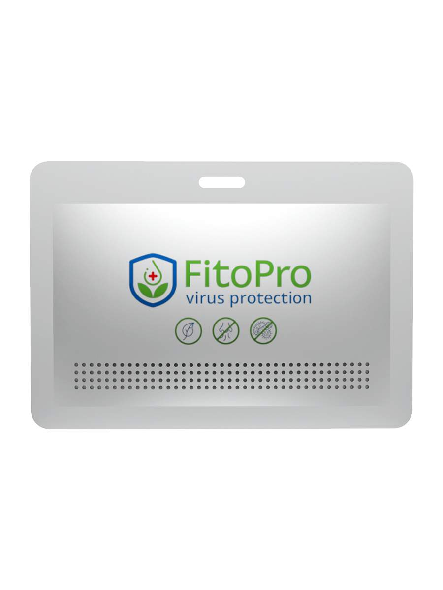 Блокатор вирусов FitoPro
