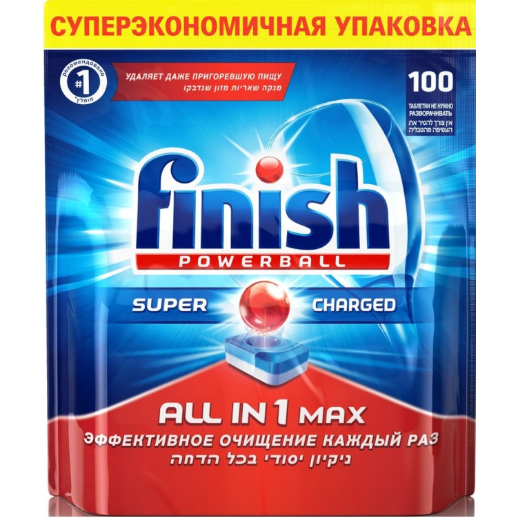 Фотография Таблетки для посудомоечной машины Finish all in 1 max super charged 100 штук №1