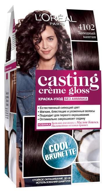 """Миниатюра Краска для волос L'Oreal Paris """"Casting Creme Gloss"""" 4102 """"Холодный каштан"""" №1"""