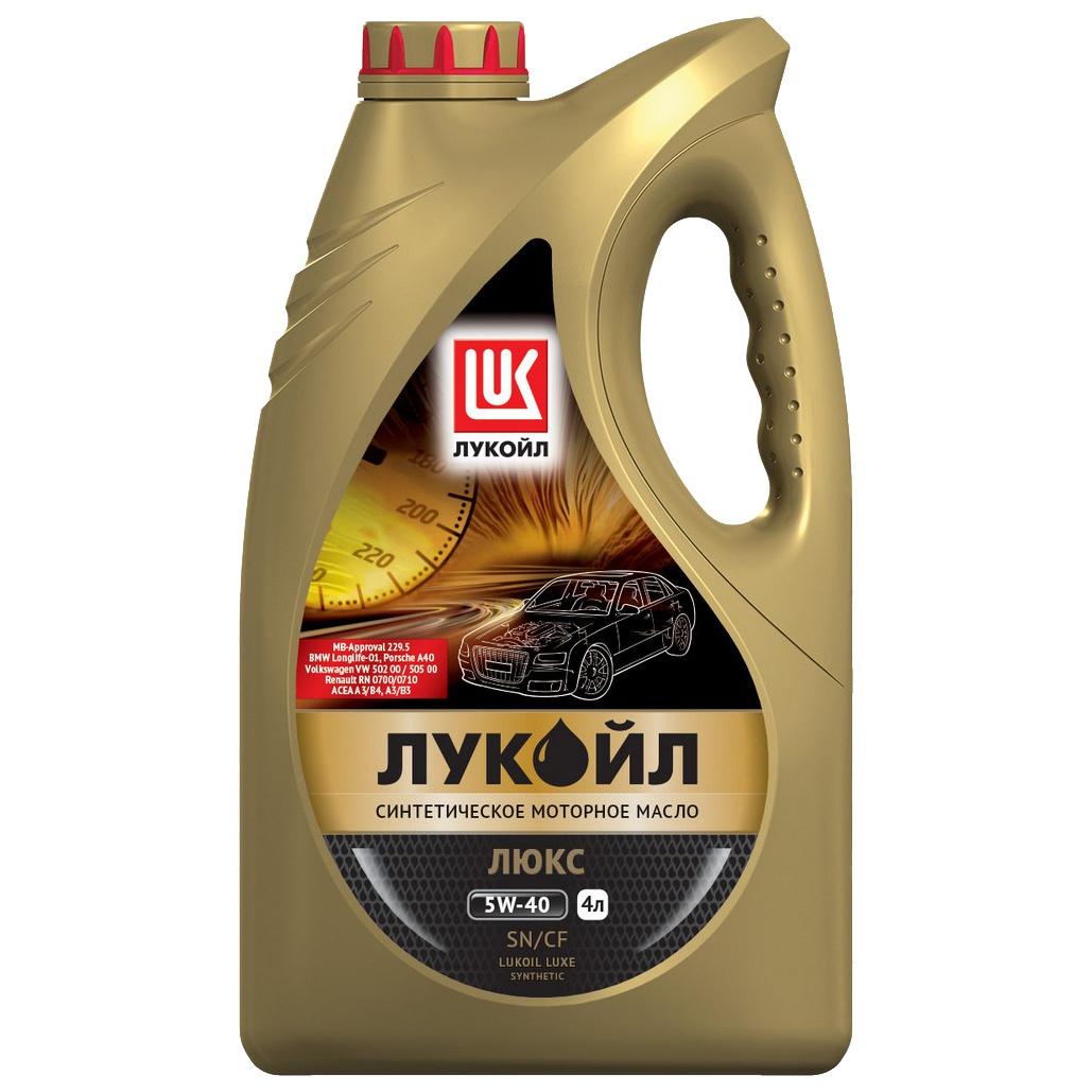Моторное масло Лукойл Люкс 5W40 4л