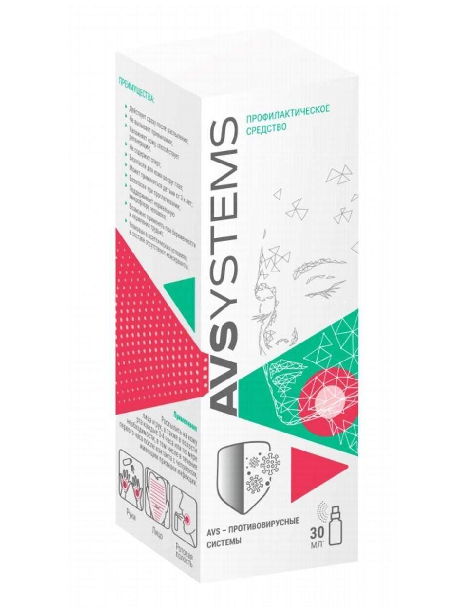 Миниатюра Спрей для полости рта, кожи лица и рук c антибактериальным эффектом AVSystems 30 мл №1