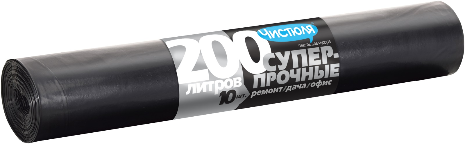 Мешок для мусора Чистюля МС012 200 л