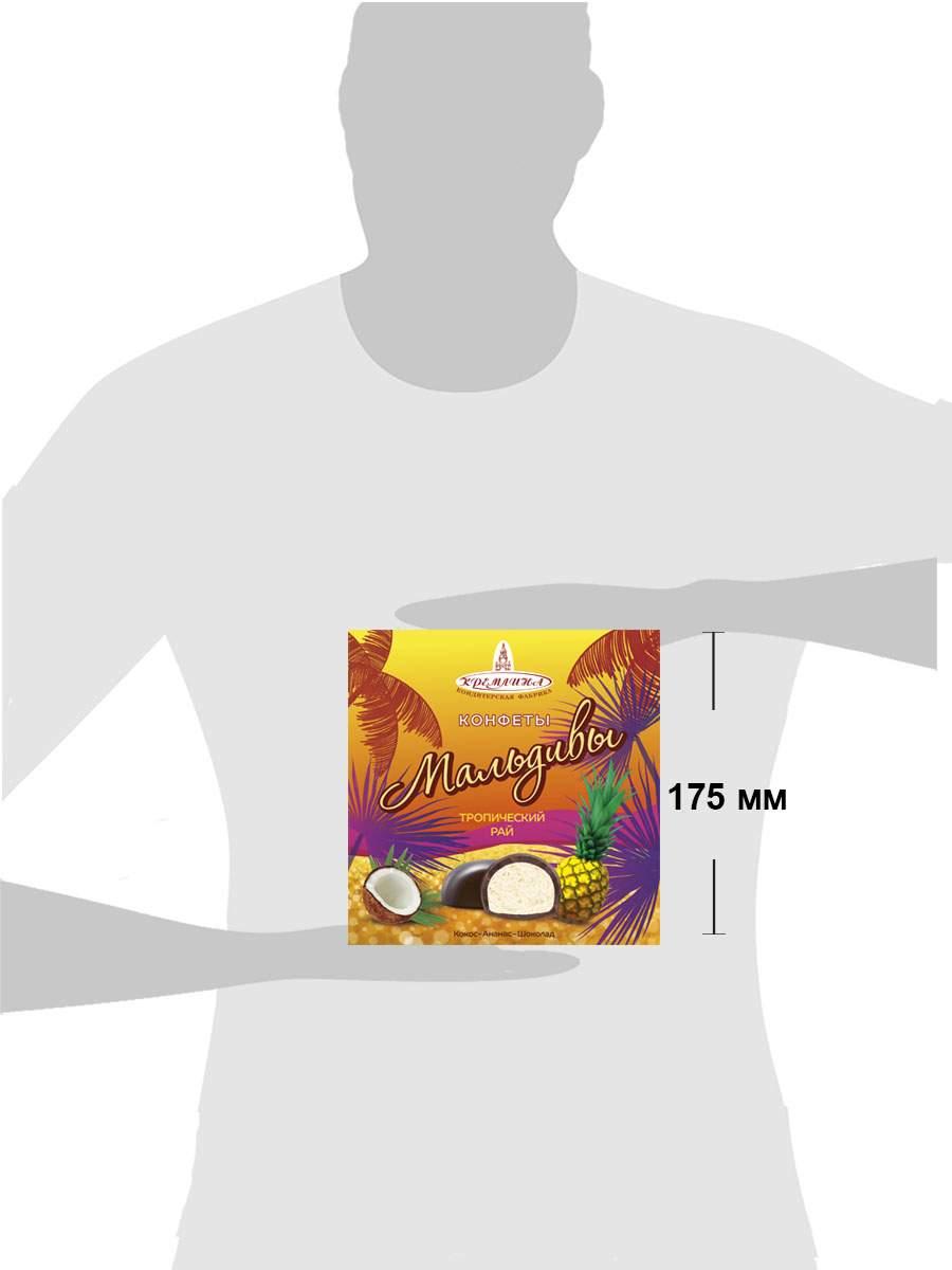 Миниатюра Конфета Кремлина с мякотью кокоса Мальдивы 240 г №3