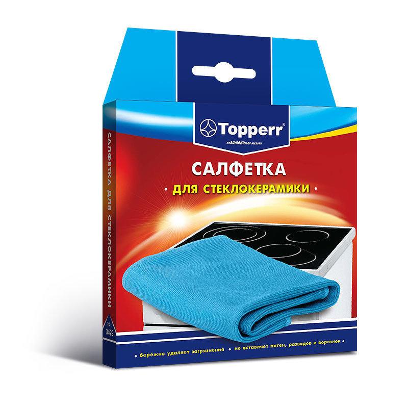 Салфетка для стеклокерамики Topperr 3429