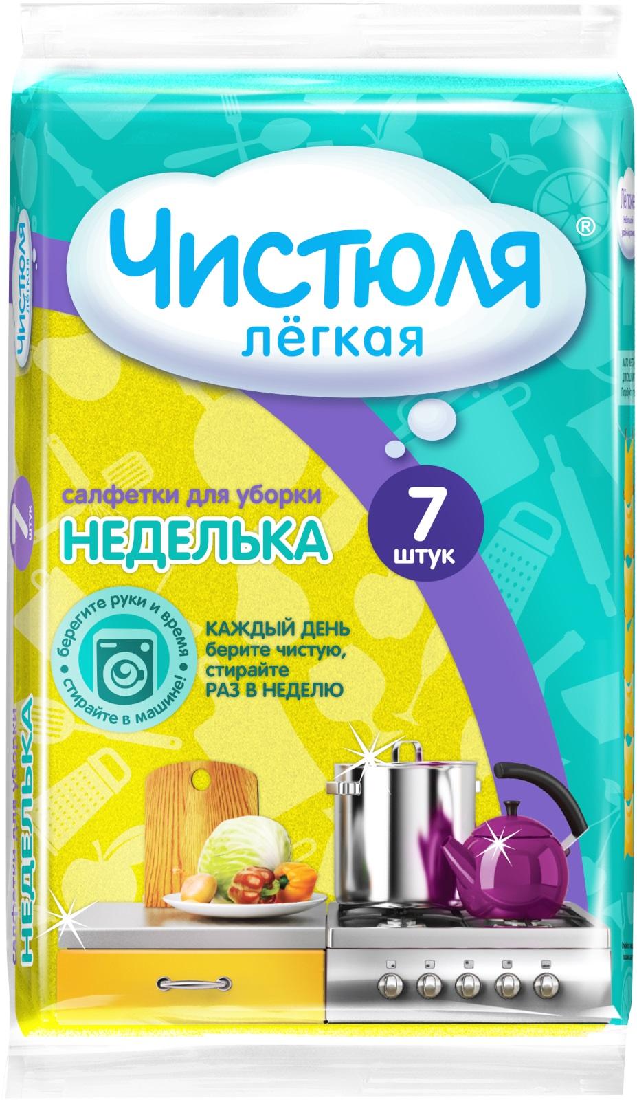 Миниатюра Салфетка для уборки ЧИСТЮЛЯ Легкая Неделька 34x38 см 7 шт №1