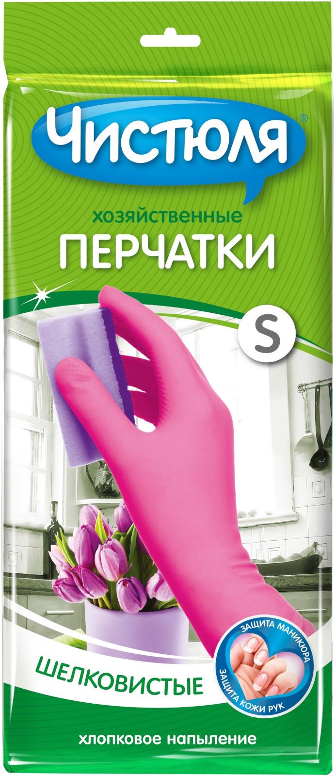 Перчатки для уборки ЧИСТЮЛЯ хозяйственные из латекса с хлопковым напылением размер S