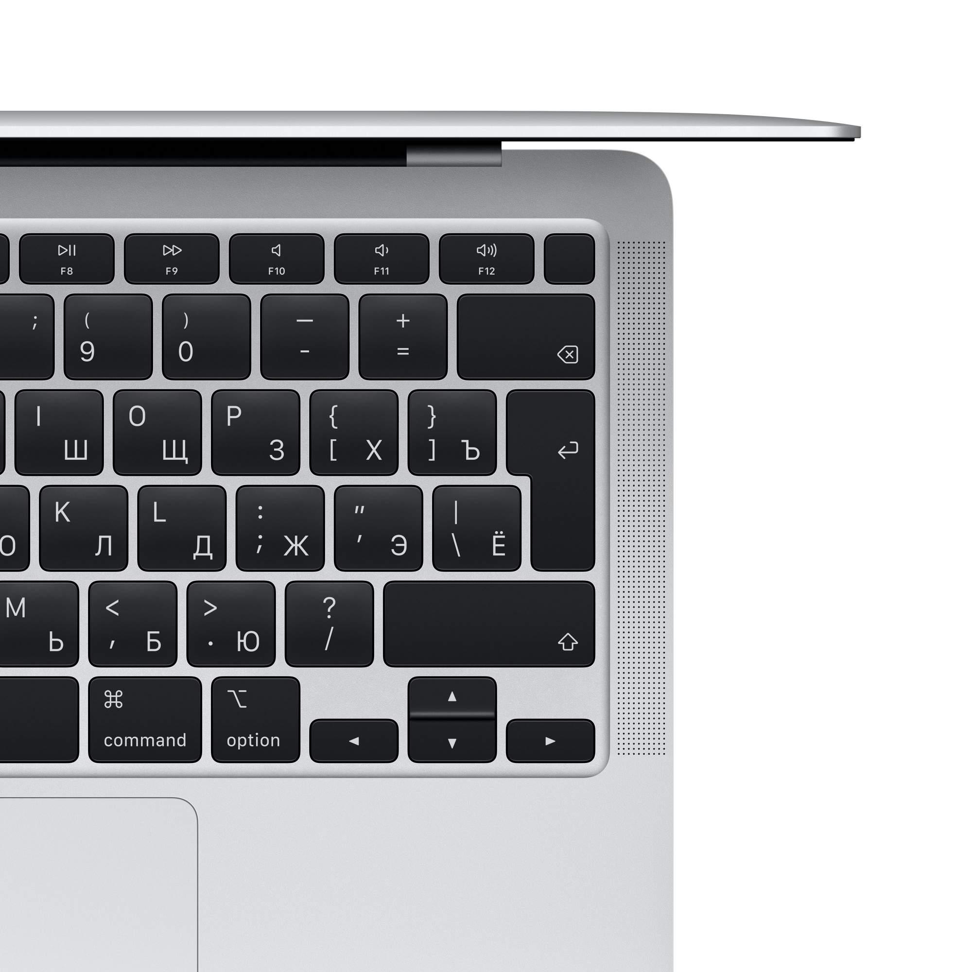 Ноутбук Apple MacBook Air 13 M1 2020 серебристый (MGN93RU-A)
