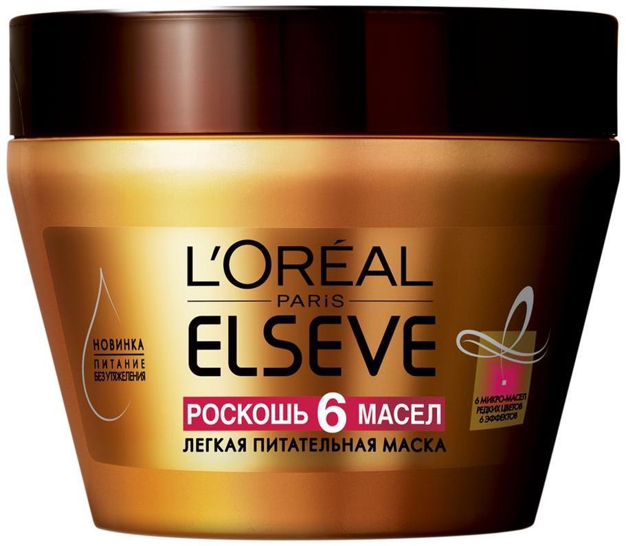 Миниатюра Маска для волос L`Oreal Paris Elseve Роскошь питания 6 масел 300 мл №1
