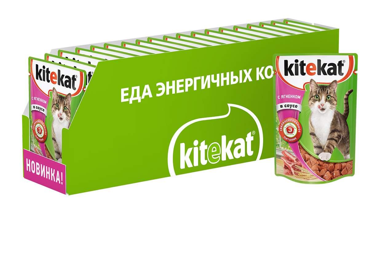Влажный корм для кошек Kitekat, с ягненком в соусе, 28 шт по 85 г
