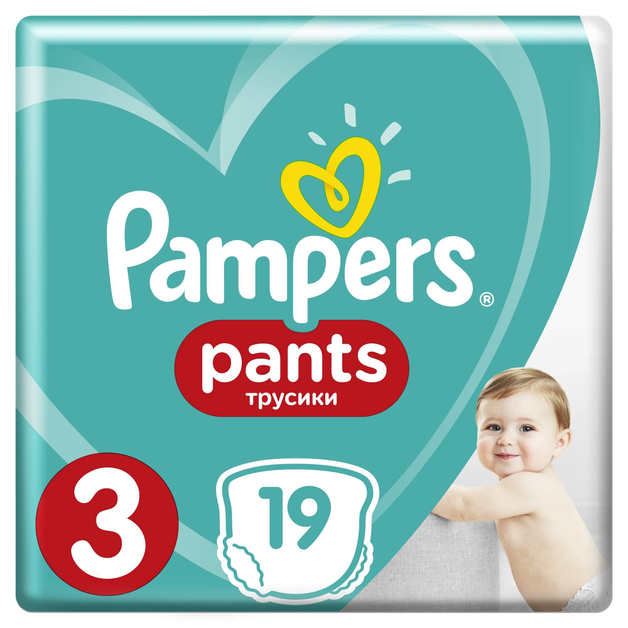 Подгузники-трусики PAMPERS Pants для мальчиков и девочек Midi (6-11кг) 19 шт.