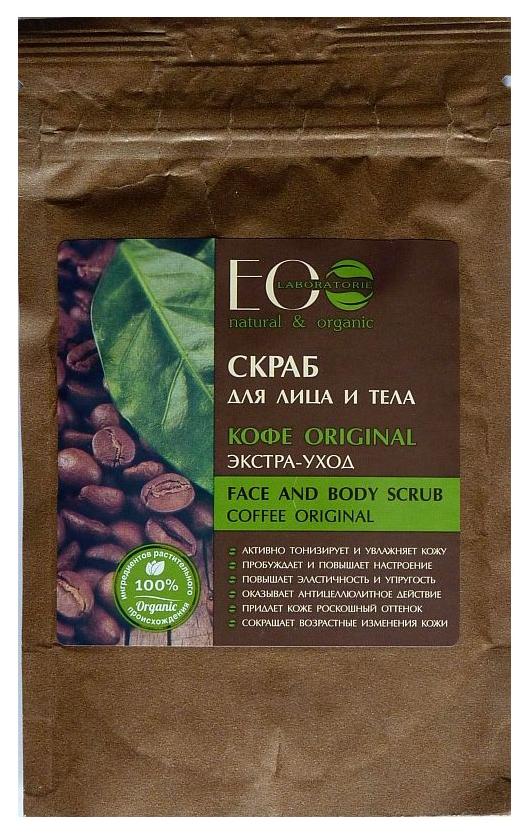 Скраб для тела ECOLab Кофе Original 40 г