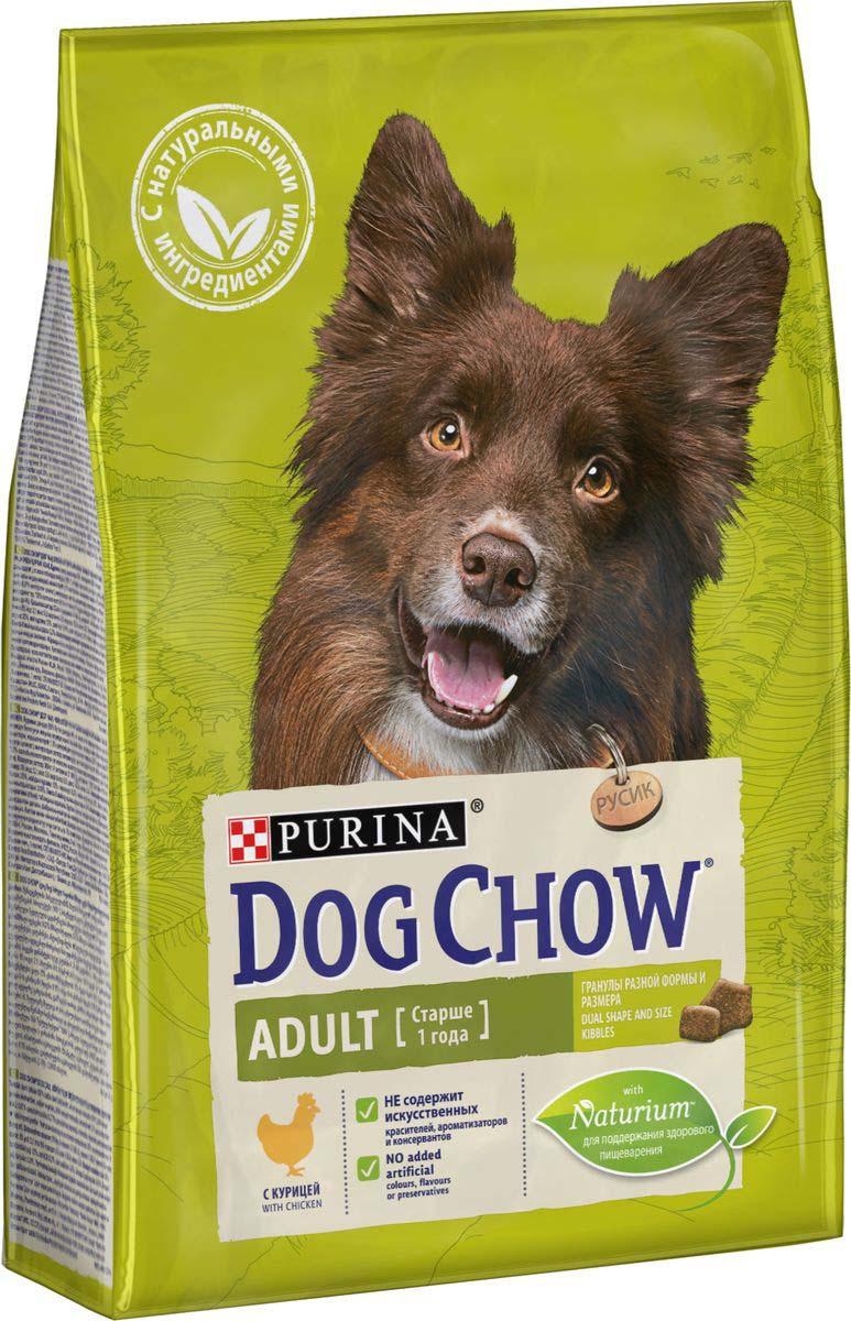 Сухой корм для собак Dog Chow Adult, курица, 2,5кг