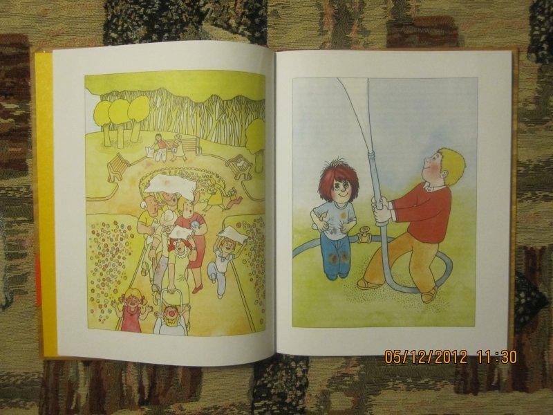 Картинки по сказке капризка