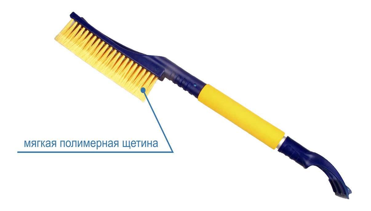 Щетка для очистки от снега GOODYEAR Встроенный скребок GY000205