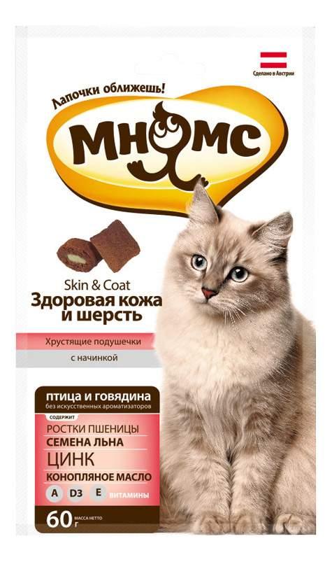 Лакомство для кошек МНЯМС Хрустящие подушечки, птица, говядина, 60г