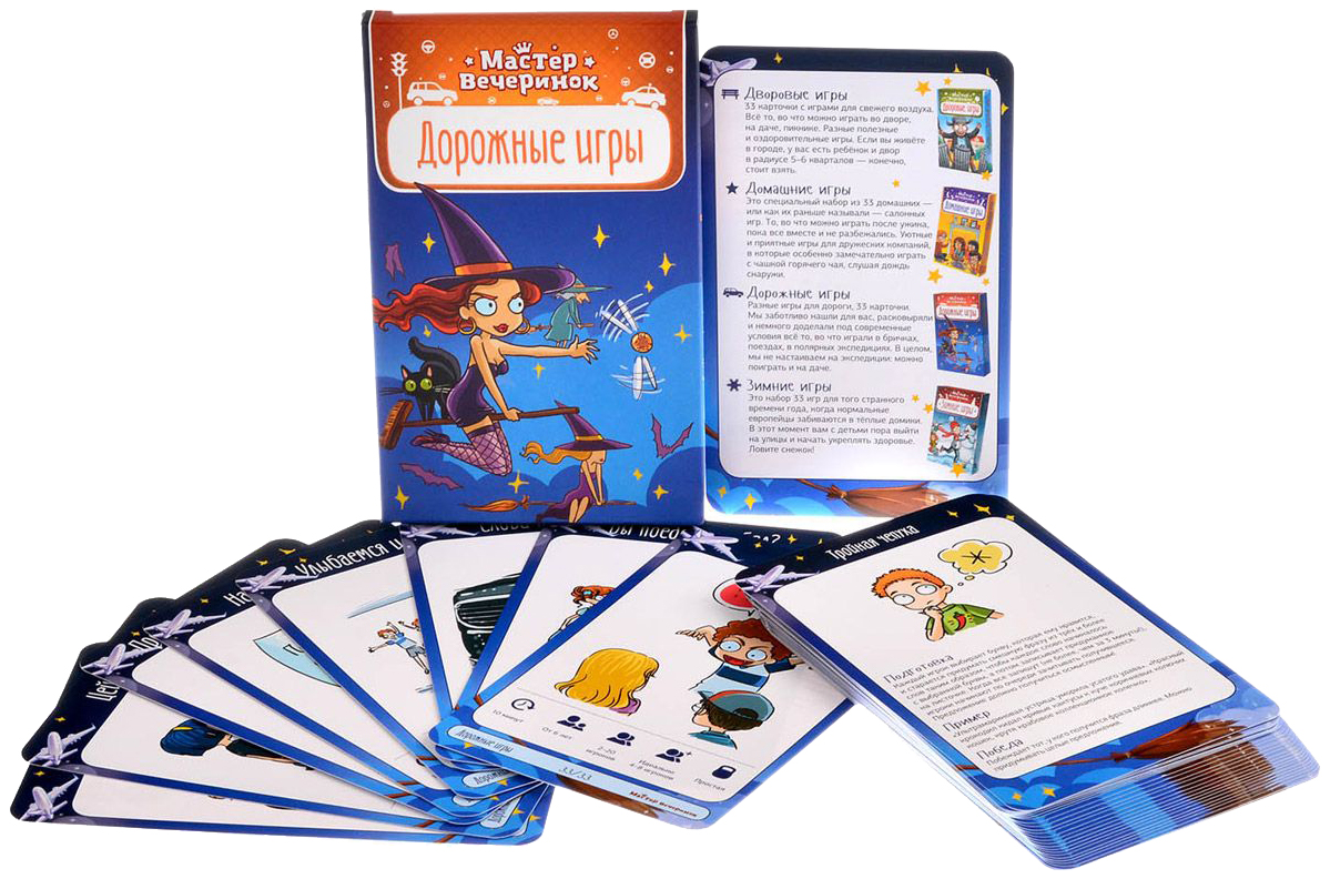 Семейная настольная игра Magellan Мастер Вечеринок Дорожные Игры MAG03461