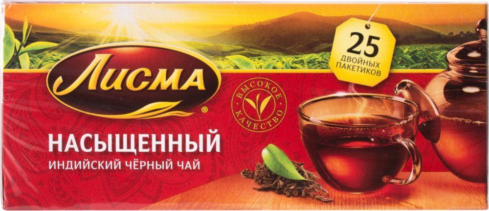 Чай черный Лисма индийский насыщенный 25 пакетиков