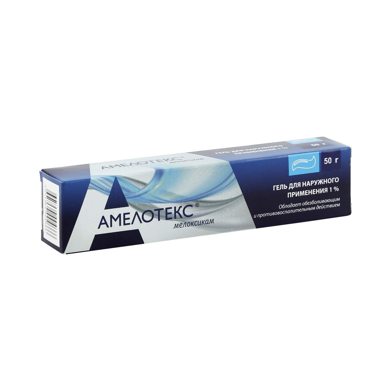 Амелотекс гель 1 % 50 г
