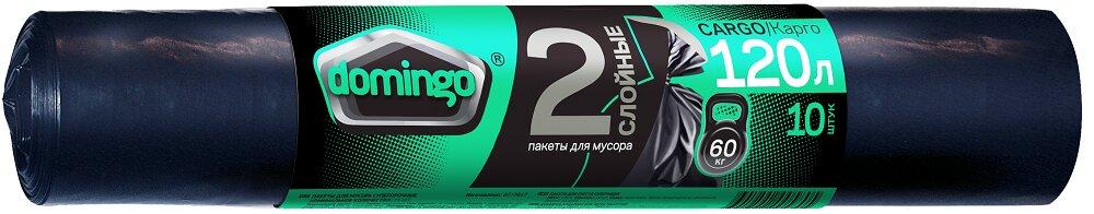 Мешок для мусора Domingo суперпрочный 120 л 10 шт