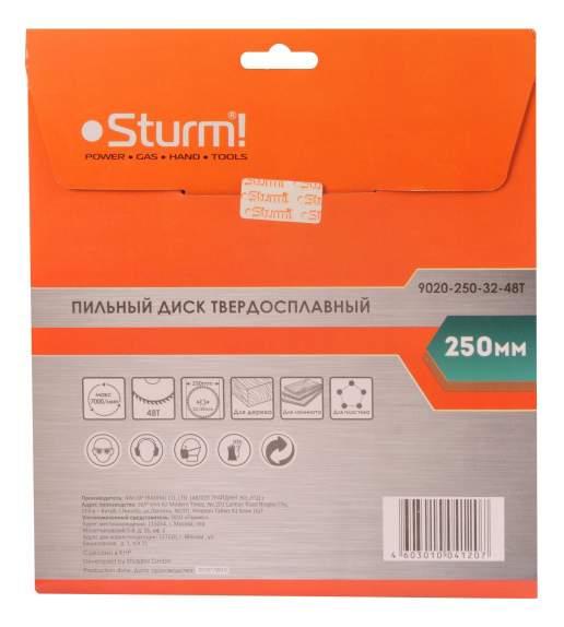 Диск по дереву для дисковых пил Sturm! 9020-250-32-48T