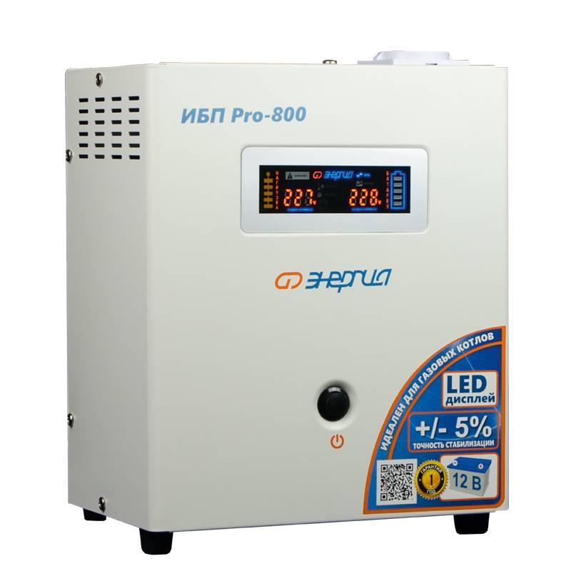 Источник бесперебойного питания Энергия ИБП Pro 800 12В