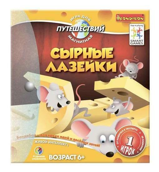 Магнитная игра Bondibon для путешествий, сырные лазейки