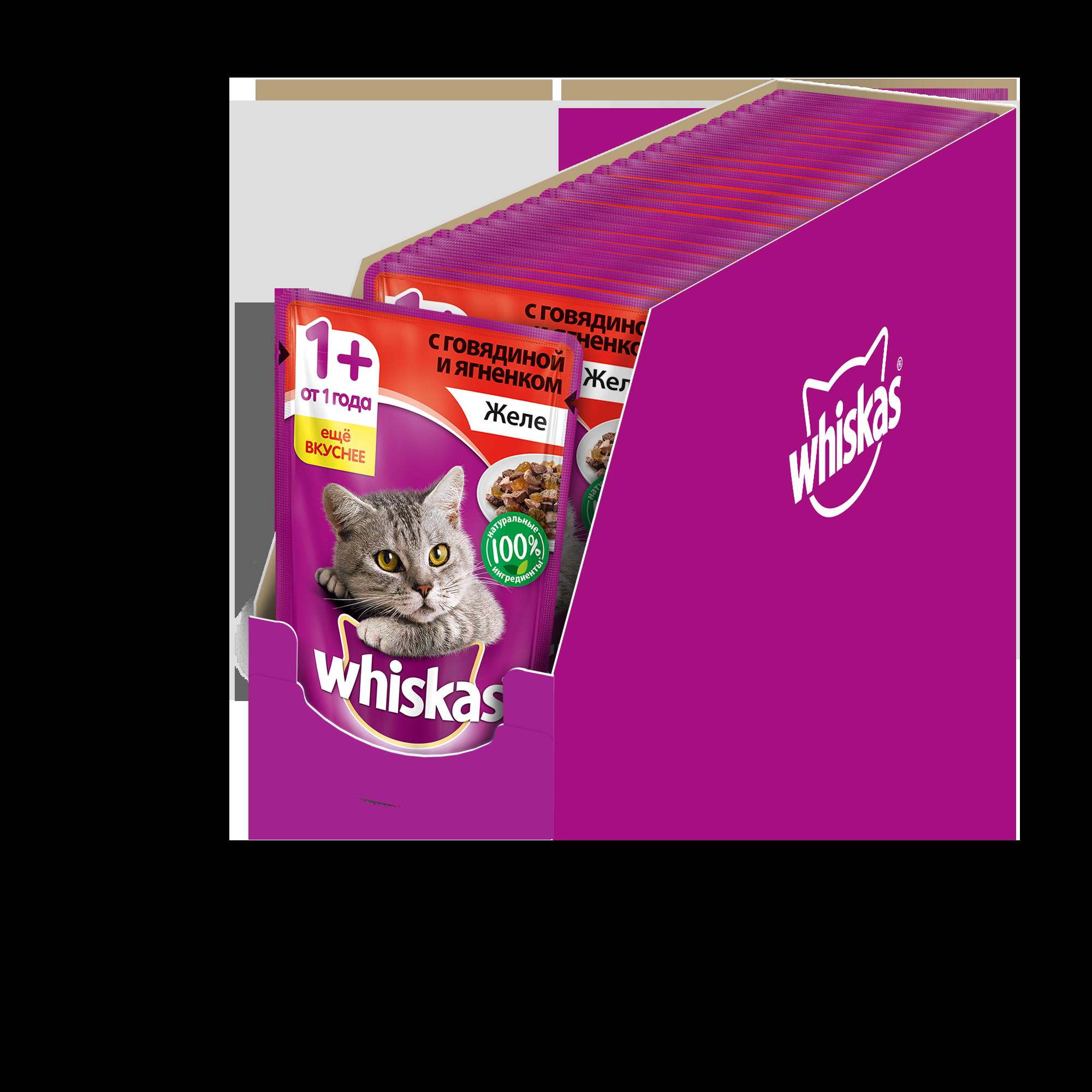 Влажный корм для кошек Whiskas желес говядиной и ягненком, 85г