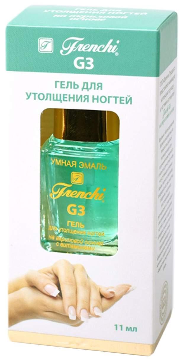 Средство для ухода за ногтями Frenchi G3 Гель для утолщения ногтей 11 мл