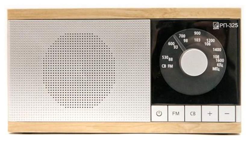 Радиоприемник Сигнал БЗРП РП-325 Коричневый/Серебристый (19342)