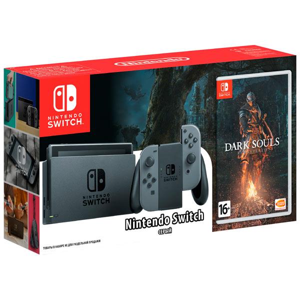 Портативная игровая консоль Nintendo Switch Grey + Dark Souls Remastered