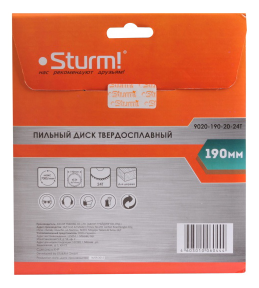 Диск по дереву для дисковых пил Sturm! 9020-190-20-24T