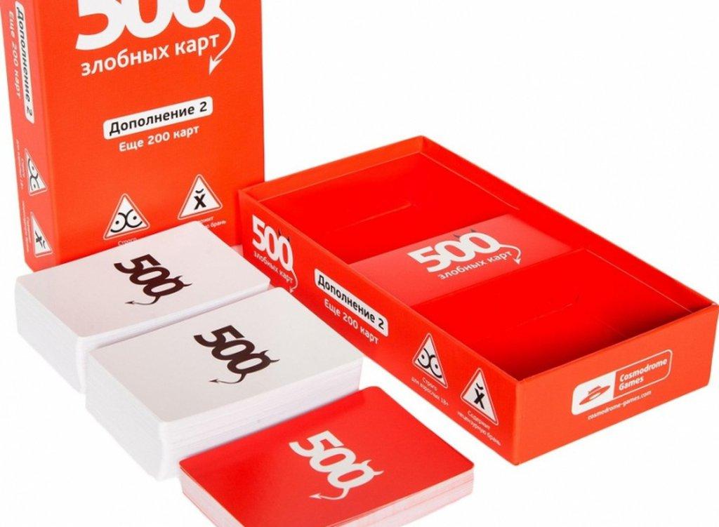 Карточная игра Cosmodrome Games Еще 200 карт