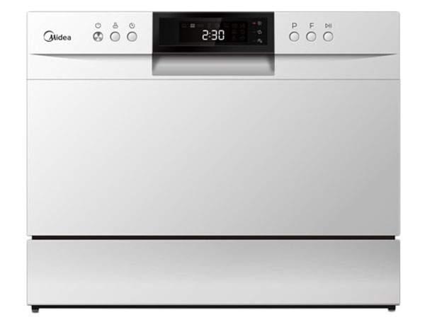 Посудомоечная машина компактная Midea MCFD55500S silver