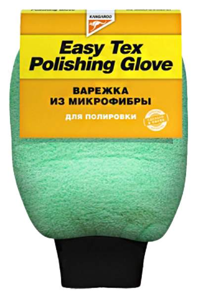 Микрофибра автомобильная Kangaroo Easy tex multipolishing glove (471316)