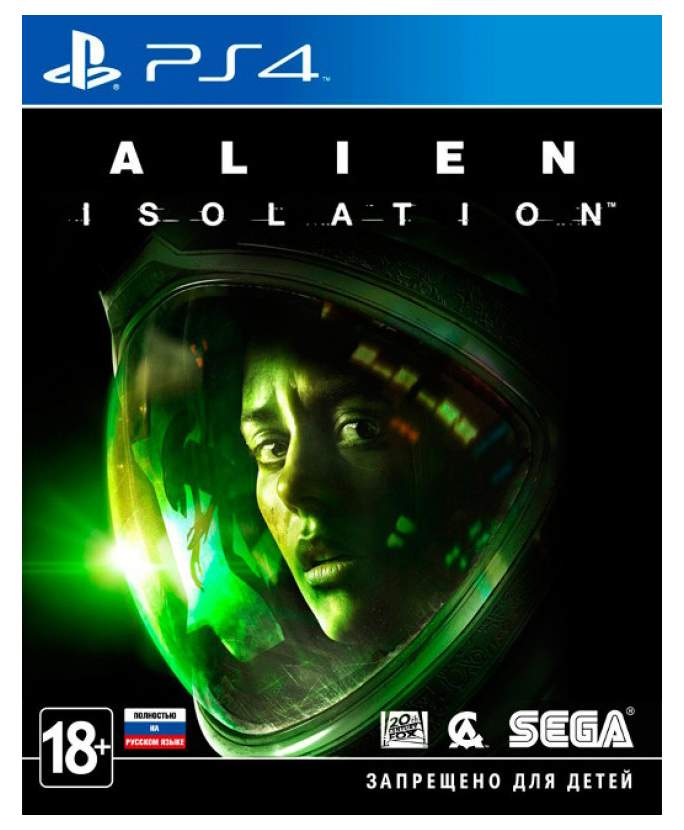 Игра Alien Isolation для PlayStation 4