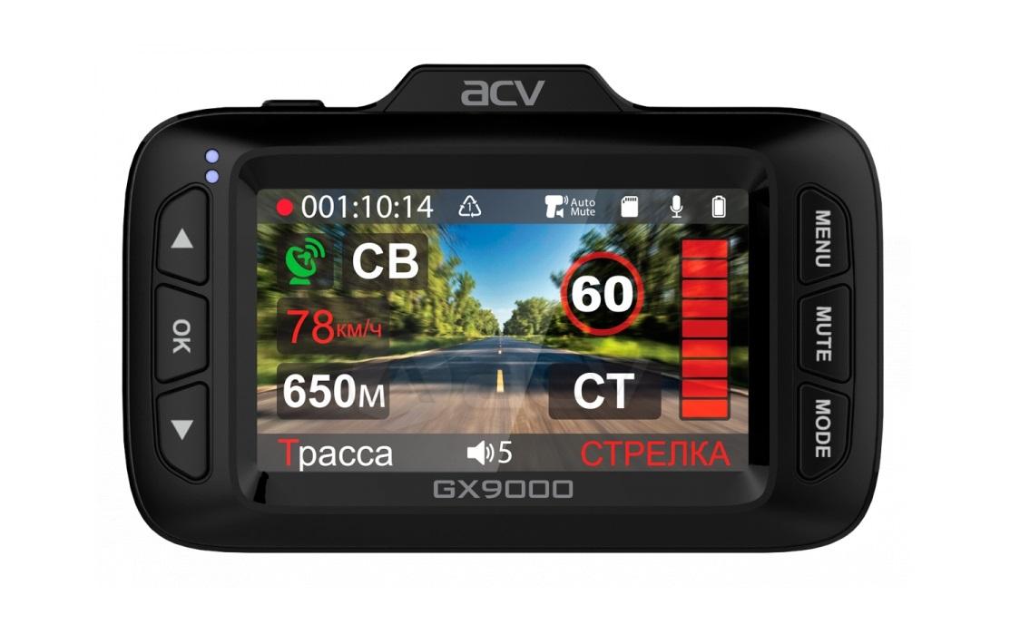 Видеорегистратор с радар-детектором ACV GX9000