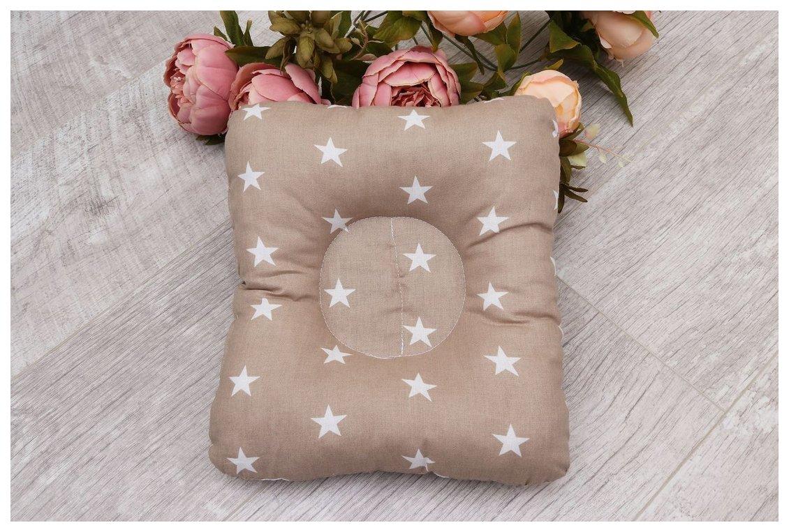Подушка для кормления и сна AmaroBaby Baby Joy Звездочка AMARO-40BJ-5K