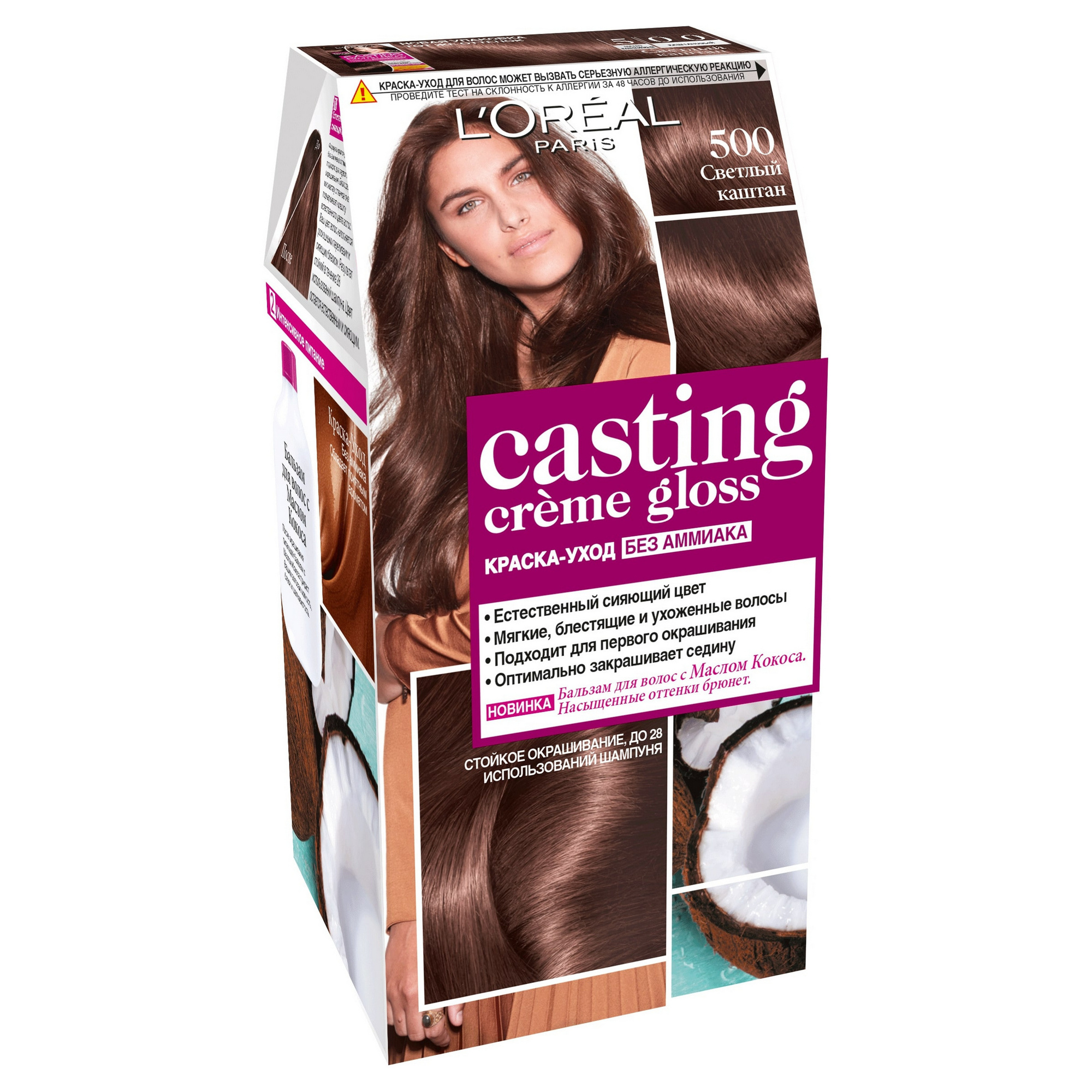 "Миниатюра Краска для волос L'Oreal Paris ""Casting Creme Gloss"" 500 Светлый каштан 150 мл №1"