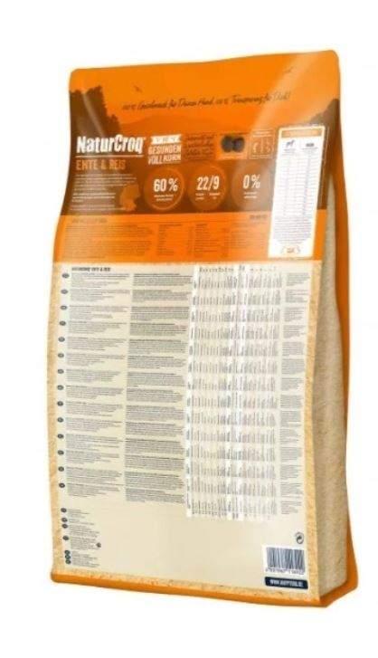 Миниатюра Сухой корм для собак Happy Dog, для улучшения состояния кожи и шерсти, утка, рис, 12кг №2