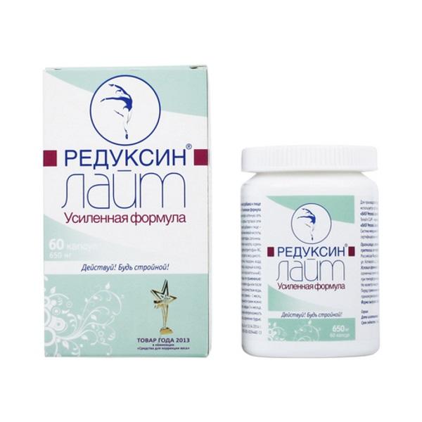редуксин лайт усиленная формула таблетки для похудения