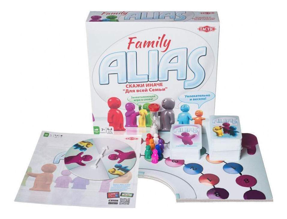 Настольная игра Tactic games Alias Скажи иначе для всей семьи 2